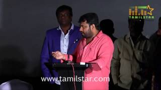 Vizhithiru Audio Launch Part 1