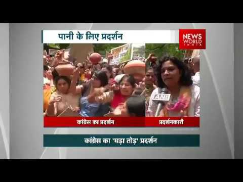 Congress workers protest against water, power supply in front of Arvind Kejriwal's residence