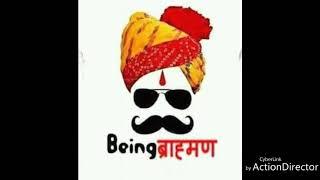 Desi Brahman na bola Kar chori re new hariyanvi song!! DesiBrahman!! By Desi Brahman!!