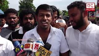 Amith Weerasinghe bailed - Special revelation on Namal Kumara