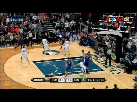 The Jeremy Lin Show Vs. Minnesota Timberwolves (2/11/12)