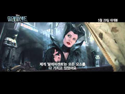 [말레피센트] 캐릭터 탄생기 영상 Maleficent (2014)