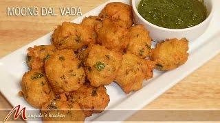 Moong Dal Vadas ( Bhajiyaa, Pakoras, Lentil Fritters) Recipe by Manjula