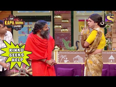 Rinku Seeks Help From Baba Ramdev - The Kapil Sharma Show thumbnail