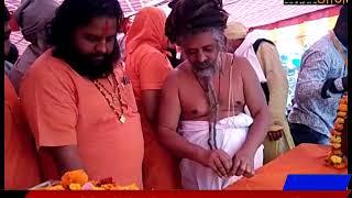 ग्रामिणों ने एकात्म यात्रा का किया भव्य स्वागत www.newsaaj.co.in