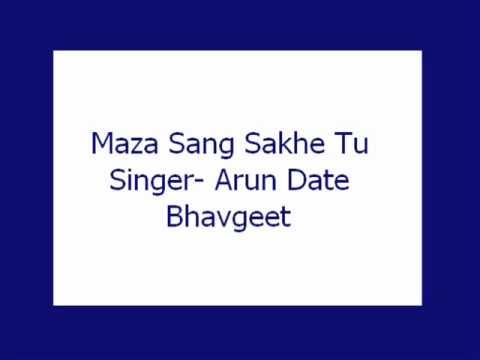 Maza Sang Sakhe Tu- Arun Date (original Bhavgeet)