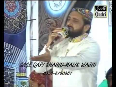 Maa Ki Shan By Qari Shahid Mehmood New Mehfil E Naat 2013 video