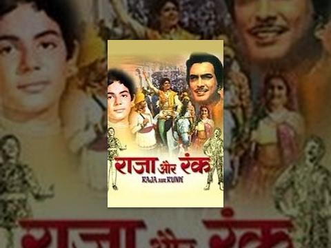 Raja Aur Runk video