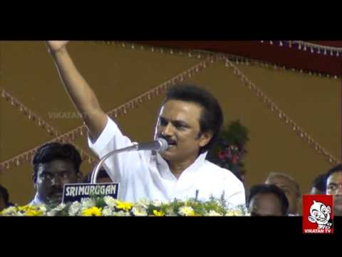 M.K.Stalin speech about Jayalalithaa's story