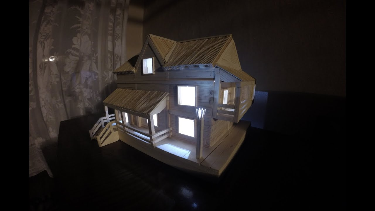 Макеты домов построй своими руками