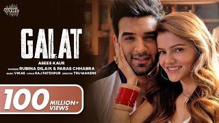 Galat ( Video) Asees Kaur   Rubina Dilaik, Paras Chhabra   Vikas   Raj Fatehpur