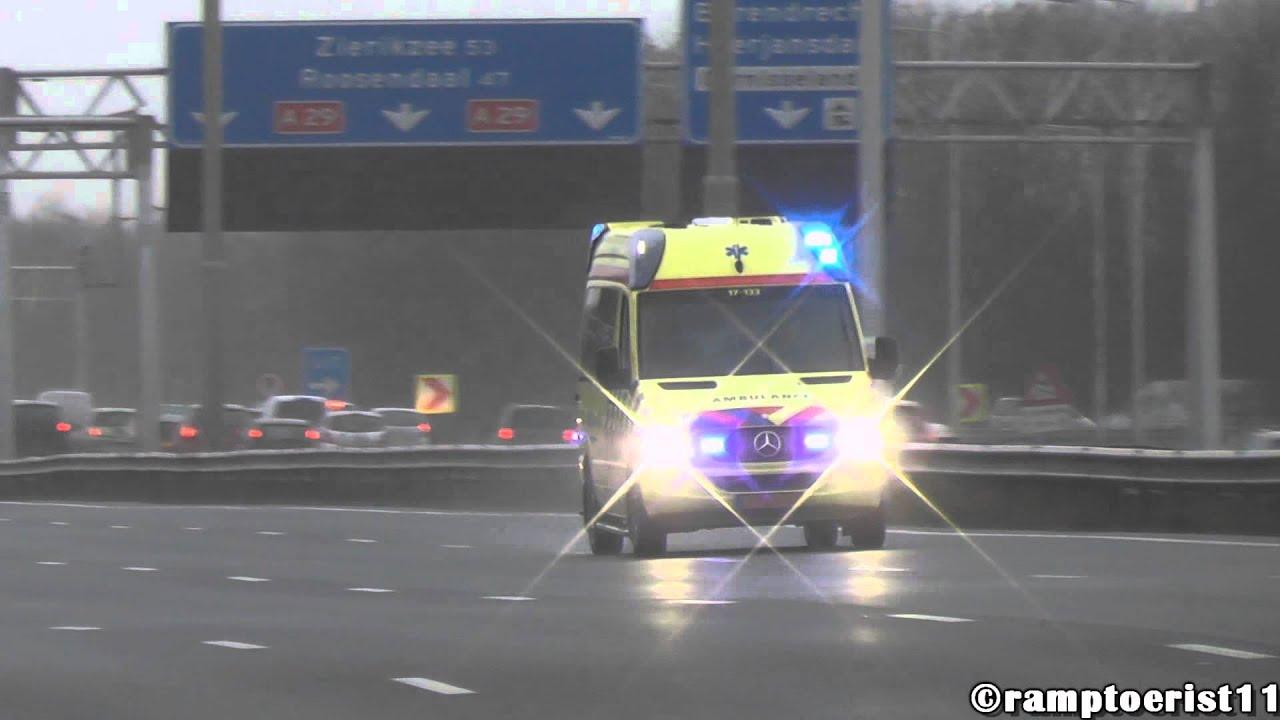 Nieuwe bios ambulance 17 133 met spoed naar maasstad for Bios rotterdam