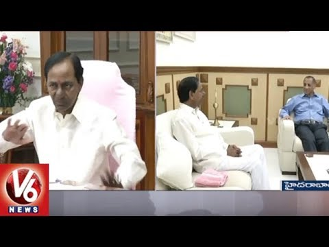 CM KCR Delhi Camp To Get Approval For State's Zonal System & State Funds | V6 News
