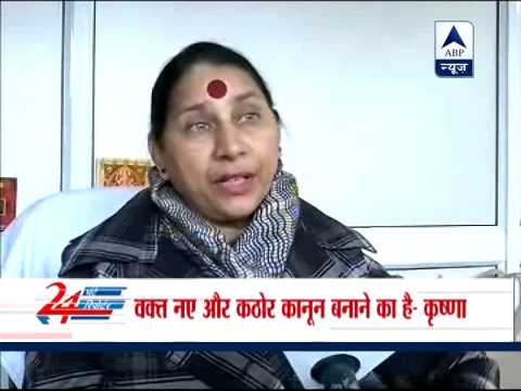 Krishna Tirath condemns statement of Chhattisgarh women commission's chairperson
