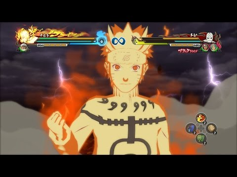 Naruto Shippuden Ultimate Ninja Storm Revolution - Naruto & Akatsuki True Awakening Screenshots