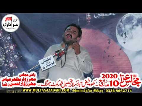 Zakir Syed Muhammad Hussain Shah I Majlis 10 March 2020 I Qasiday And Masiab I