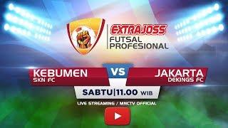 Download Lagu SKN FC (KEBUMEN) VS DEKINGS FC (JAKARTA) (FT : 2-1) - Extra Joss Futsal Profesional 2018 Gratis STAFABAND