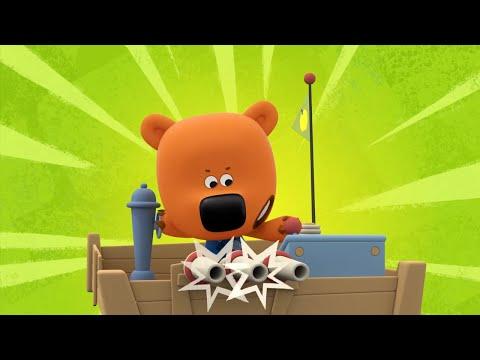 Мультфильмы для детей - Ми-ми-мишки - Огородники