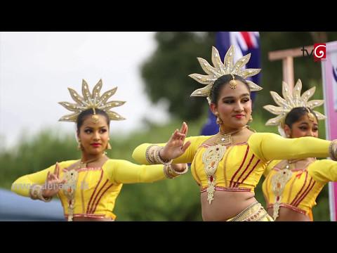 Surya Udanaya 2017 | Craigieburn, Australia.