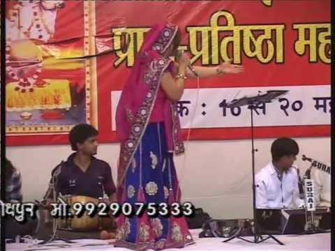 Asha Vaishnav Bhajan 2013 Pratap Gharh 3 video
