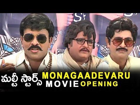 Monagaadevaru Movie Opening | 2018 Latest Telugu Movie News | #Monagaadevaru | Tollywood Nagar