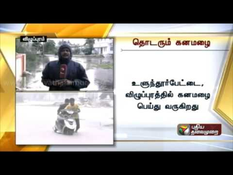 Live report: Heavy rain damages crops in Villupuram