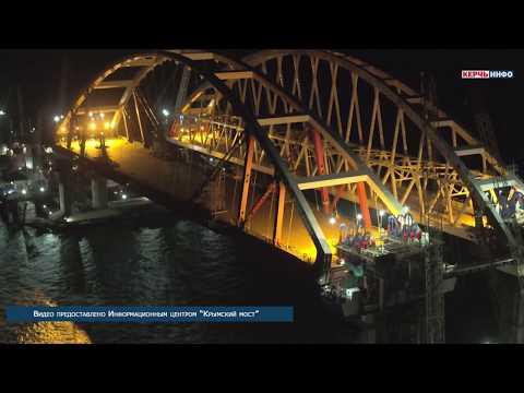 Автодорожная арка моста в Крым установлена