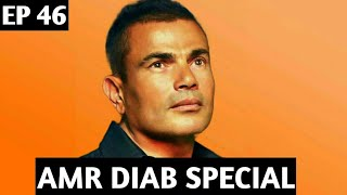 Bollywood songs copied from arabic songs | Amr Diab special | Ep 46 | Plagiarism in bollywood music