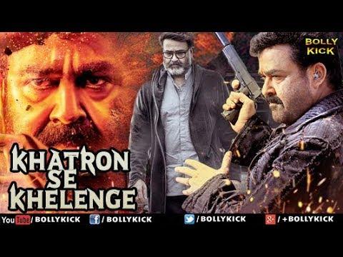 Khatron Se Khelenge Full Movie | Hindi Dubbed Movies 2018 Full Movie | Hindi Movies | Action Movies thumbnail