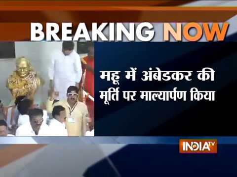 Rahul Gandhi Pays Tribute to Dr. B.R. Ambedkar at Mhow - India TV