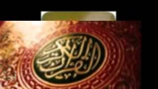 Quran Audio English Translation Only Chapter 23 114Al Mumenoon The Believers