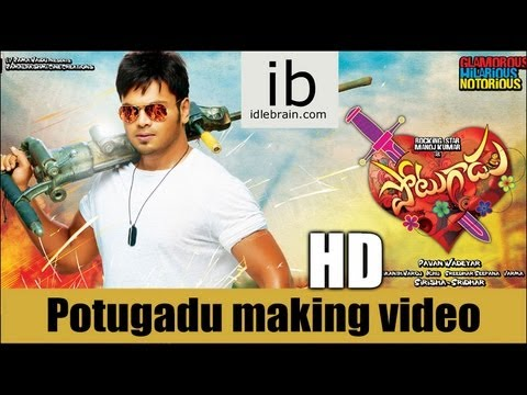 Potugadu Making Video - Idlebrain video