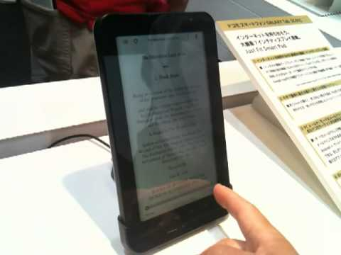 [CEATEC 2010 Video] NTT docomo showed Samsung  Galaxy tab  first time in JAPAN
