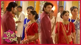 Raj & Rani's Ring Ceremony, Rani's Bua To Enter In Palace, Raj Asks Rani To Forgive Her Bua
