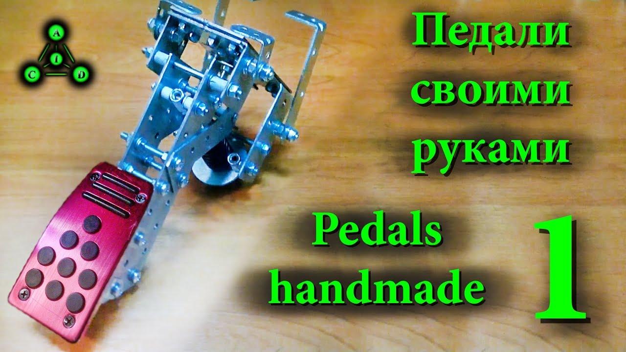 Педаль для компьютера своими руками