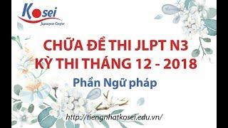 Chữa đề thi JPLT N3 tháng 12 - 2018 (Phần Ngữ pháp)