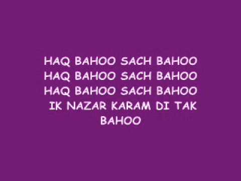 Haq Bahoo Sach Bahoo video