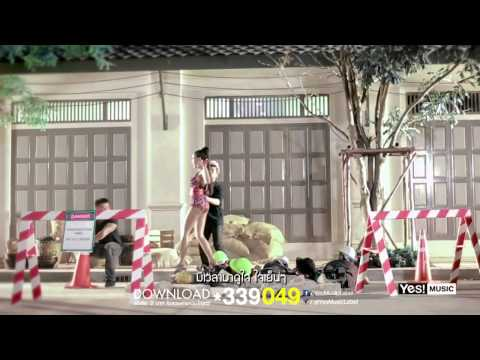New song thai 2014 xnxx 1