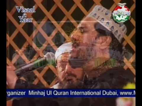Urdu Naat(dare Nabi Par)zulfiqar Ali In Dubai.by Visaal video