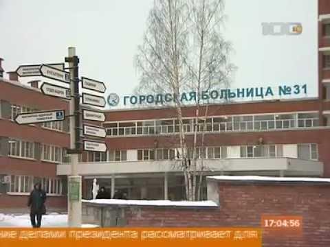 Жлоб снова обещал - 31-ая больница останется на месте