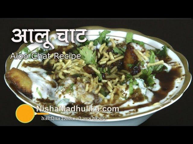 Aloo Chat Recipes | Recipe Of Potato Chaat