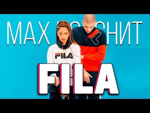 МAX ПОЯСНИТ | FILA