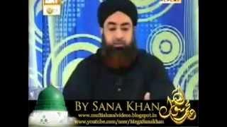Mannat ( Vow ) Mangne Ka Sahi Tarika By Mufti Muhammad Akmal Sahab