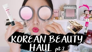 韓國美妝血拚紀錄(下)KOREAN BEAUTY HAUL: Lipstick, Highlighter & More