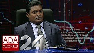INSIGHT | EP 113 : Retired Colonel Rathnapriya Bandu