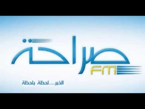 passage atrsc sur radio saraha fm pour parler spectacle paradoxe