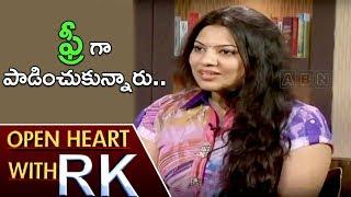 Geetha Madhuri And Nandu About Their First Remuneration | Open Heart with RK | ABN Telugu