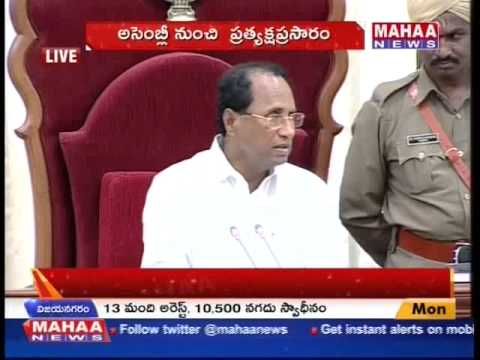 Andhra Pradesh Assembly Sessions live -Mahaanews