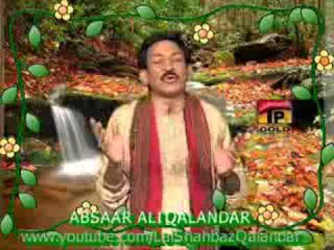 ♣main Malang Han Ya Ali As Da♣ Hassan Sadiq 2010.flv video