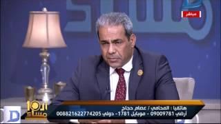 العاشرة مساء  عصام حجاج المحامى يهاجم النائب عاطف مخاليف لمخالفته مواد الدستور